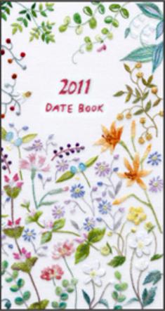 2011年 花の手帳