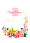 花の刺しゅう メモ帳 Pink Roses