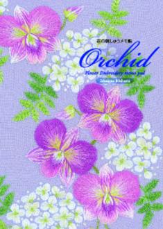 花の刺しゅう メモ帳 Orchid