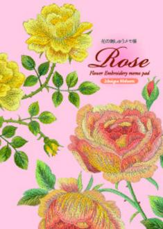花の刺しゅう メモ帳 Rose