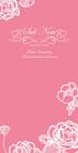花の手帳用 サブノート