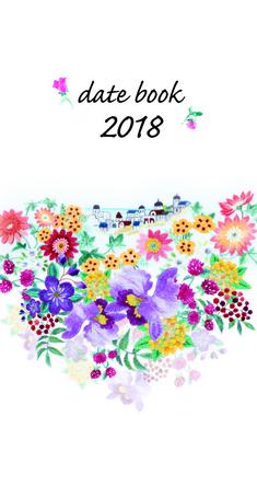 2018年花の手帳